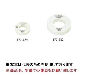 ミツトヨ (Mitutoyo) セラリングゲージ 8MM SR-8 (177-423) (セラミックス製)