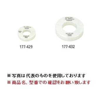 ミツトヨ (Mitutoyo) セラリングゲージ 16MM SR-16 (177-427) (セラミックス製)