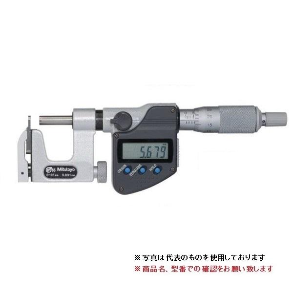 ミツトヨ (Mitutoyo) マイクロメーター ACM-50MX (317-252-30) (ユニマイクロメータ・デジマチックタイプ)
