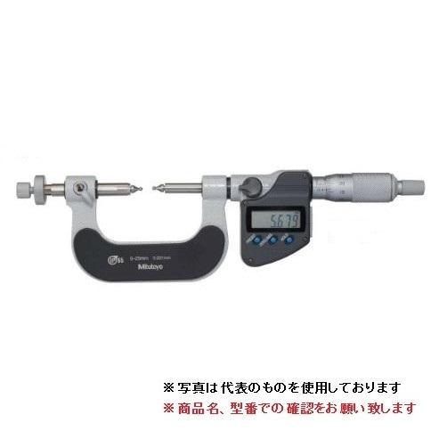 ミツトヨ (Mitutoyo) マイクロメーター GMB-50MX (324-252-30) (ボール歯車マイクロメータ・デジマチックタイプ)