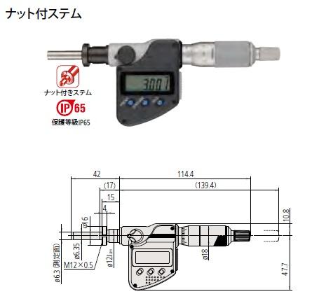 ミツトヨ (Mitutoyo) マイクロメーターヘッド MHN2-25MX (350-252-30) (デジマチック)