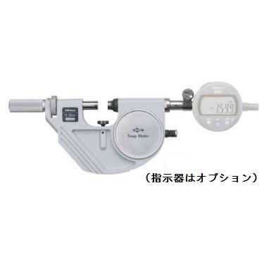 ミツトヨ (Mitutoyo) マイクロメーター(指示器なし) PSM-25S (523-141) (インジケータ外付け式スナップメータ)