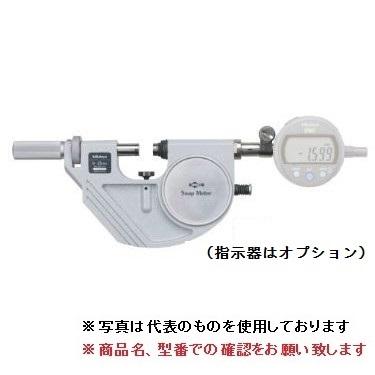 ミツトヨ (Mitutoyo) マイクロメーター(指示器なし) PSM-75S (523-143) (インジケータ外付け式スナップメータ)