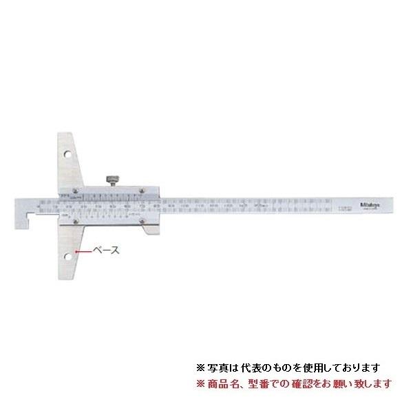 ミツトヨ (Mitutoyo) デプスゲージ VDS30H (527-403) (フック付デプスゲージ)