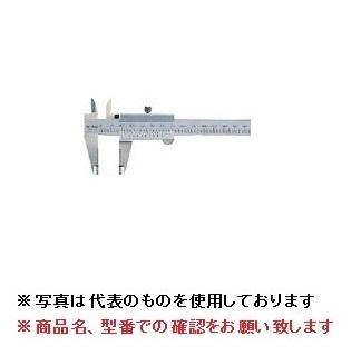 ミツトヨ (Mitutoyo) 標準ノギス N20W (530-321) (M形標準ノギス)