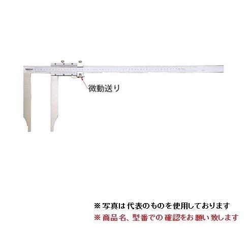 ミツトヨ (Mitutoyo) ロングジョウノギス CM50L (534-114) (ロングジョウ長尺ノギス)