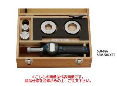 ミツトヨ (Mitutoyo) ABSボアマチック (エコノミーセット) SBM-100CXST (568-927)