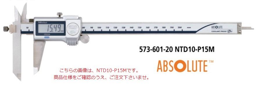 ミツトヨ (Mitutoyo) オフセットノギス NTD10-P20M (573-602-20) (デジマチック)