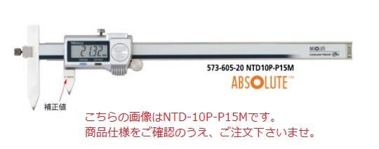 ミツトヨ (Mitutoyo) デジタルノギス(穴ピッチ用) NTD10P-P20M (573-606-20) (デジマチック)