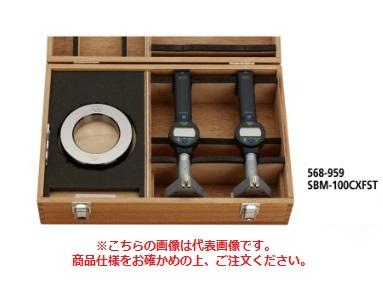 ミツトヨ (Mitutoyo) ABSボアマチック (フルセット) SBM-100CXFST (568-959)