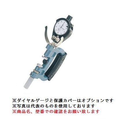 ミツトヨ (Mitutoyo) ダイヤルスナップゲージ DSG-125 (201-105)