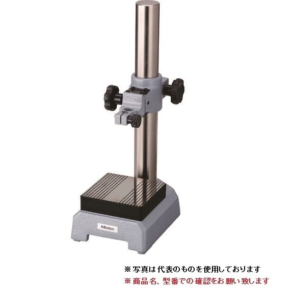 ミツトヨ (Mitutoyo) コンパレータスタンド BSC-30HX (215-505-10)