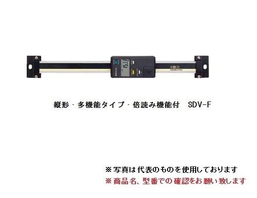 ミツトヨ (Mitutoyo) ABSデジマチック測長ユニット SDV-80F (572-586-10) (縦形・多機能タイプ・倍読み機能付)