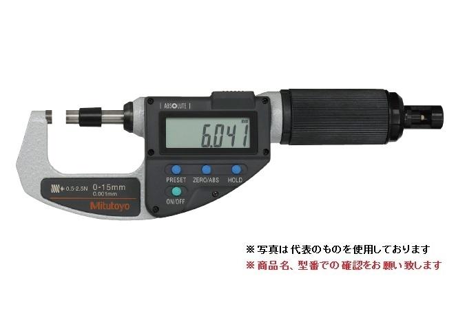 ミツトヨ (Mitutoyo) マイクロメーター CLM1-30QMX (227-203-20) (測定力可変式デジマチックマイクロ)