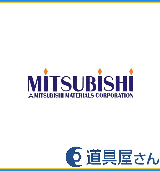 三菱マテリアル チップ (10個入り) DCMT11T302-MV MC6025 (旋削用インサート【ポジ】)