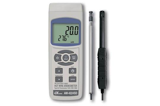 マザーツール (MT) デジタル風速・風量計(熱線式) AM-4224SD