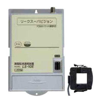マルチ計測器 Eメール絶縁監視装置 リークスーパビジョン LS-10E 《絶縁監視装置》