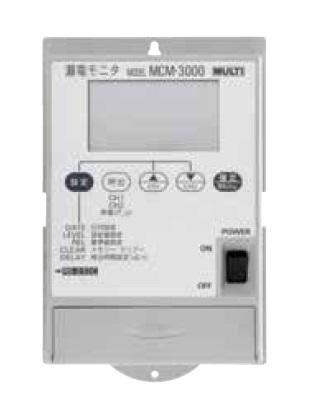 マルチ計測器 絶縁監視装置 MCM-3000 《絶縁監視装置》