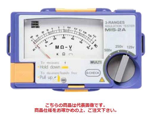 マルチ計測器 アナログ3レンジ絶縁抵抗計(MIS-Aシリーズ) MIS-2A 《接地・絶縁抵抗計・電力モニタ》