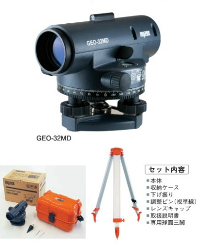 マイゾックス オートレベル 32倍 GEO-32MD (220832)