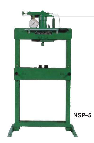 【直送品】 長崎ジャッキ 油圧プレス NSP-5 《油圧プレス》【法人向け、個人宅配送不可】