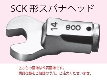 中村製作所 (KANON) スパナヘッド 440SCK19 (4400SCK19) 《交換ヘッド》