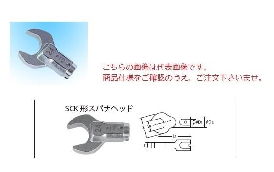 トルクレンチといえば! 中村製作所 スパナヘッド(SCK形) 700SCK24 《交換ヘッド》