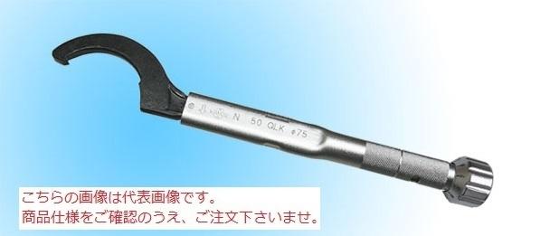 トルクレンチといえば! 中村製作所 プリセット形トルクレンチ φ95-N50QLK (95-N50QLK) (引掛スパナ付)