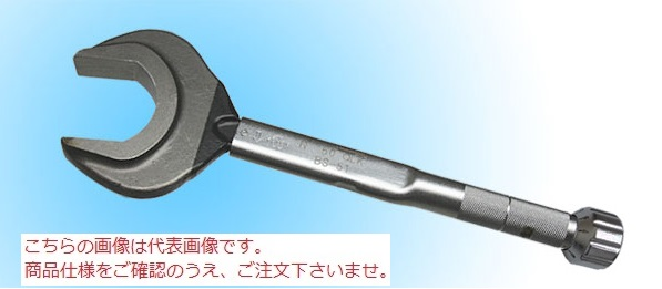 中村製作所 プリセット形トルクレンチ BS37-N50QLK (オープンスパナ付)【受注生産品】