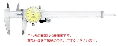 中村製作所 (KANON) ノギス DMK30J
