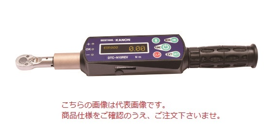 トルクレンチといえば!  中村製作所 無線対応デジタルトルクレンチ  DTC-N1000REV-B