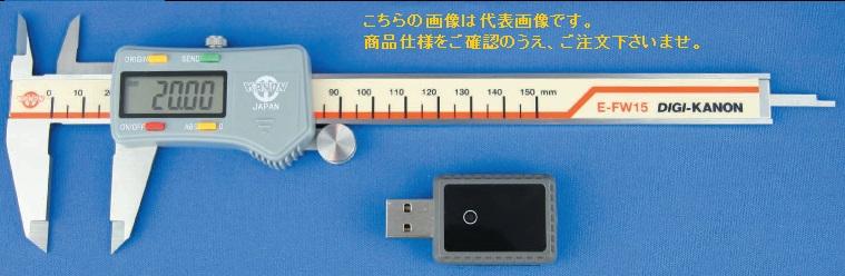 中村製作所 (KANON) 無線ノギス E-FW15