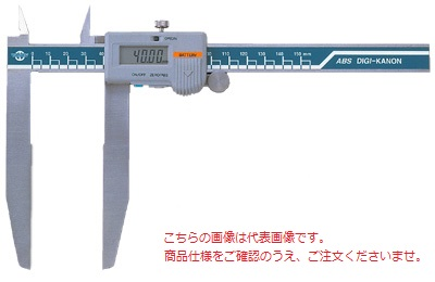 中村製作所 (KANON) ノギス E-LSM20B