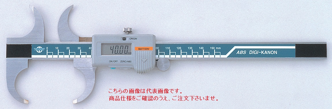 中村製作所 (KANON) デジタル丸口ジョウノギス E-RA15B (E-両丸口15B)