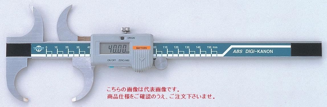 中村製作所 (KANON) デジタル丸口ジョウノギス E-RA20B (E-両丸口20B)