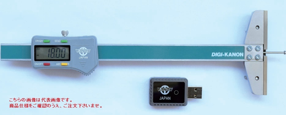 中村製作所 (KANON) 無線デプスゲージ E-RD15FW 〈リサーチゲージタイプ〉