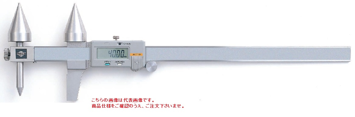 中村製作所 (KANON) オフセット式丸穴ピッチノギス E-RM(II)15B (E-RM2-15B)