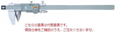 中村製作所 (KANON) ノギス E-RZ20B