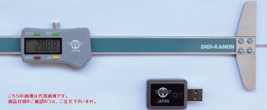 中村製作所 (KANON) 無線デプスゲージ E-TH15FW 〈細穴用深さ測定タイプ〉