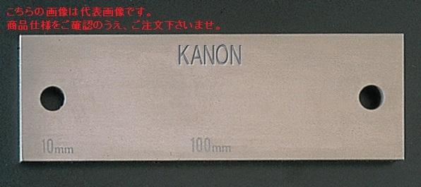 中村製作所 (KANON) E-RM用基準ゲージブロック G-10-8 (E-RM60B用)