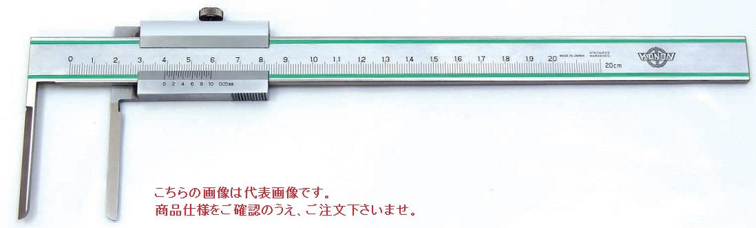 中村製作所 (KANON) インサイドノギス ICM1