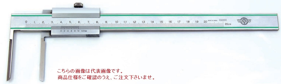 中村製作所 (KANON) インサイドノギス ICM2