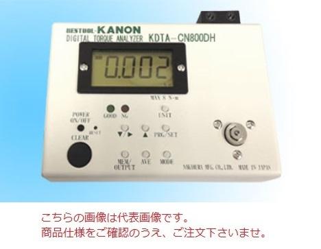 中村製作所 トルクドライバー用デジタルトルクアナライザー KDTA-MN800DH