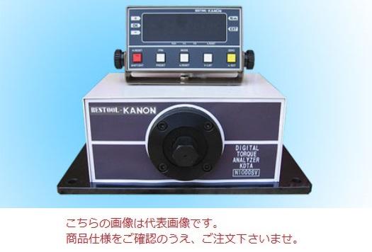 中村製作所 大型用デジタルトルクアナライザー KDTA-N600SV 【受注生産品】
