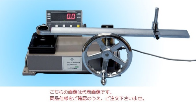 トルクレンチといえば! 中村製作所 ハンドル駆動式デジタルトルクアナライザー KDTA-N600SVH 【受注生産品】