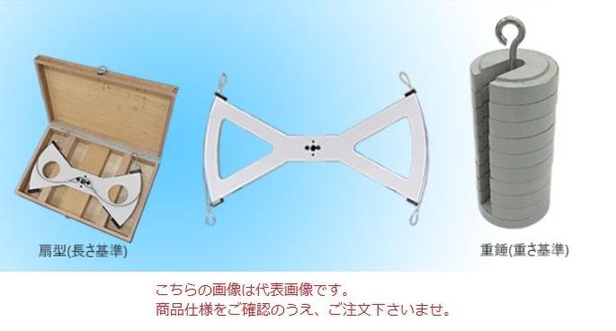 中村製作所 アナライザーテストキット KTK-N200セット (KTK-N200set) 【受注生産品】