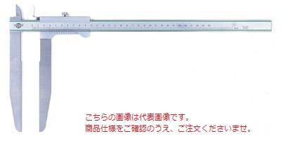 中村製作所 (KANON) ノギス LSM45X230