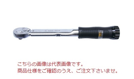 トルクレンチといえば!  中村製作所 プリセット形トルクレンチ N100GLK (グリップ付)