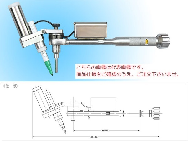 トルクレンチといえば! 中村製作所 ヘキサゴン式マーキングトルクレンチ N12MQSPK-E 『セットトルクと使用ソケットをご指示下さい』【受注生産品】
