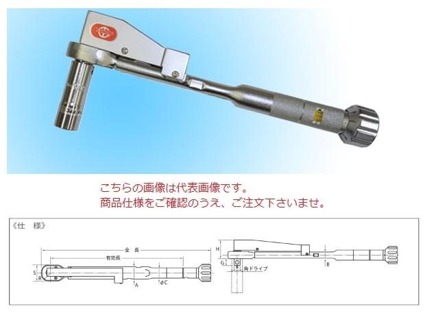 中村製作所 マーキングトルクレンチ N140MQLK 『使用ソケットをご指示下さい』【受注生産品】